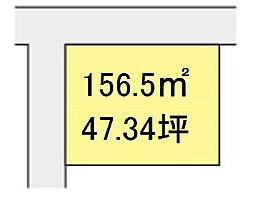 三葛 土地 120589