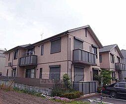 京都府京都市山科区勧修寺西金ケ崎の賃貸アパートの外観