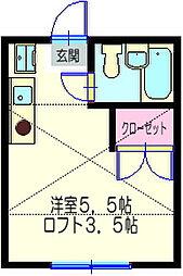 ワイドミール[2階]の間取り