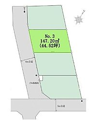 土地 西原町5丁目 全4区画 3号区