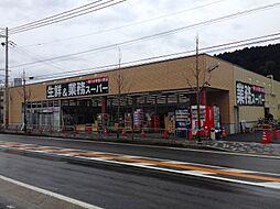 京都市伏見区醍醐西大路町