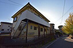 神奈川県海老名市国分寺台1丁目の賃貸アパートの外観