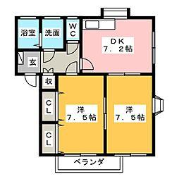 グランルージュB[2階]の間取り
