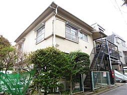 東京都世田谷区用賀3の賃貸アパートの外観
