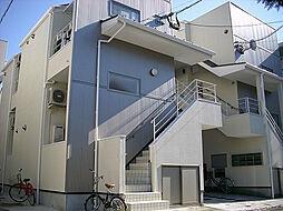 あーばんらいふ箱崎[2階]の外観