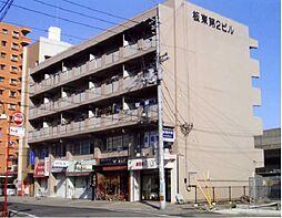 坂東第2ビル[4階]の外観
