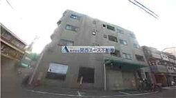 ロイヤル田島[4階]の外観