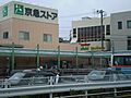 【スーパー】京...