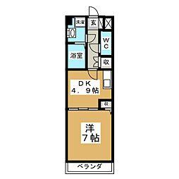 セロー明通館[2階]の間取り