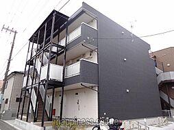 神奈川県相模原市中央区矢部2丁目の賃貸マンションの外観
