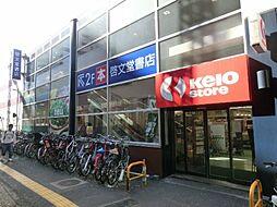 [一戸建] 東京都八王子市狭間町 の賃貸【東京都 / 八王子市】の外観