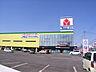 周辺,1LDK,面積43.94m2,賃料6.3万円,JR函館本線 五稜郭駅 徒歩21分,,北海道函館市昭和町