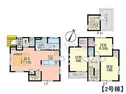 西東京市栄町2丁目 2号棟 新築一戸建て