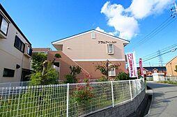 兵庫県神戸市西区丸塚2丁目の賃貸アパートの外観