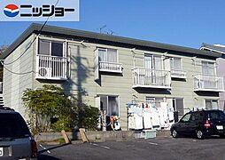 ハイツ相生山[2階]の外観