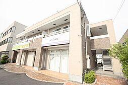 広島県福山市南蔵王町1丁目の賃貸アパートの外観