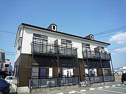 サンティール峯田A[2階]の外観