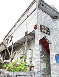 志村三丁目駅 3.9万円