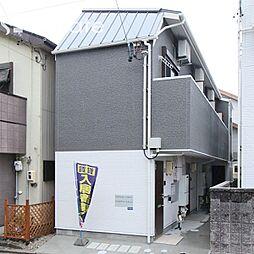トリスアパートメント[2階]の外観