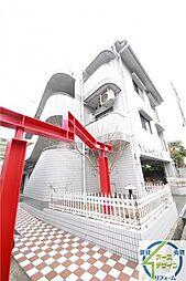 YKハイツ上ノ丸[2階]の外観