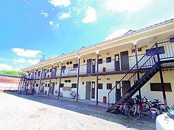 埼玉県新座市栗原2丁目の賃貸アパートの外観