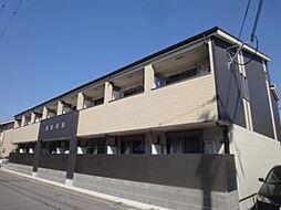エステ・ラグーナ八番館[2階]の外観