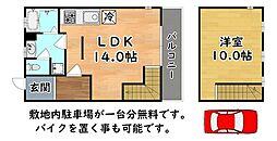 阪急神戸本線 六甲駅 バス13分 炭山橋下車 徒歩6分の賃貸マンション 2階1LDKの間取り