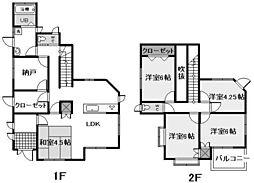 小松台中古住宅