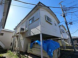 四街道駅 2.4万円