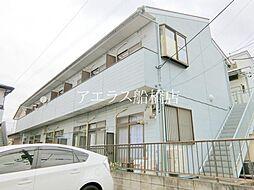 北初富駅 2.2万円