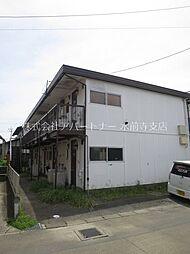 【敷金礼金0円!】プチメゾン帯山