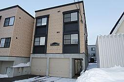北海道札幌市厚別区厚別中央四条2丁目の賃貸アパートの外観