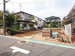 五香駅 3,280万円
