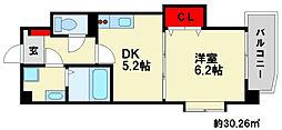 サンセール・クミ[1階]の間取り