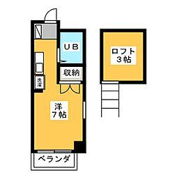 1001マンション[5階]の間取り