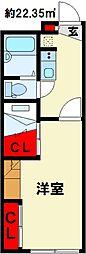 レオパレスドミール小倉[2階]の間取り