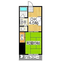 イツワマンション[5階]の間取り