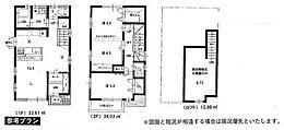参考間取りプラン・67.63平米参考価格1580万円