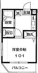 パールハイツ戸田[1階]の間取り