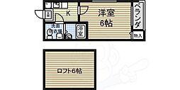栄生駅 4.6万円