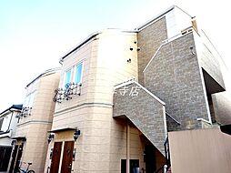 西武新宿線 上石神井駅 徒歩9分の賃貸マンション