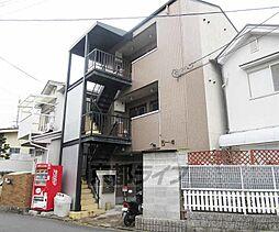 京都府京都市山科区川田御出町の賃貸マンションの外観