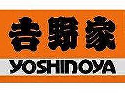 [一戸建] 兵庫県川西市平野2丁目 の賃貸【/】の外観