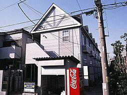 埼玉県川口市芝樋ノ爪1丁目の賃貸アパートの外観