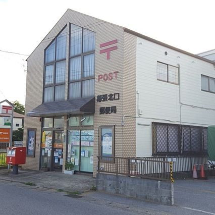 幕張北口郵便局...