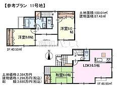 11号地 建物プラン例(間取図) 小平市鈴木町1丁目