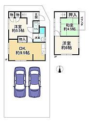生駒駅 490万円