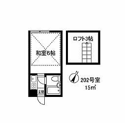 東京都目黒区碑文谷3丁目の賃貸アパートの間取り