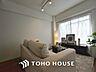 【LIVING】窓をあけるとリビングに通り抜ける清々しく心地よい冷涼なそよ風がこの空間を涼しくしてくれる。風通しの良さは人にとっても家にとっても健康的で気持ちいいものです。,2LDK,面積60.84m2,価格2,880万円,東武東上線 大山駅 徒歩3分,都営三田線 板橋区役所前駅 徒歩15分,東京都板橋区大山町12-1