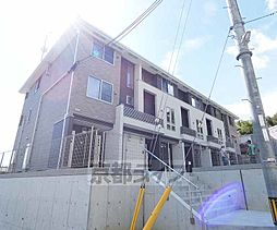 京都地下鉄東西線 六地蔵駅 徒歩13分の賃貸アパート